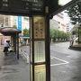 こちらから調布飛行場のある大沢コミュニティセンターまではバスに乗ります。