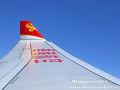 香港航空で、香港経由で沖縄からマーレへ。 飛行時間は、那覇〜香港が約3時間、香港〜ヴェラナが約6時間。 香港でのトランジットが約4時間だったので、那覇を昼12時に出発して、その日の午後8時40分(時差-4時間)にモルディブに到着。  https://www.okinawan-lyrics.com/2018/09/from-okinawa-to-dharavandhoo.html