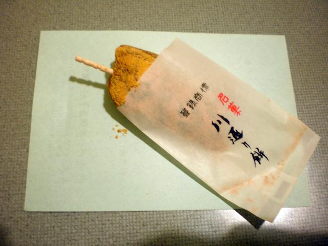 「亀屋」の川通り餅