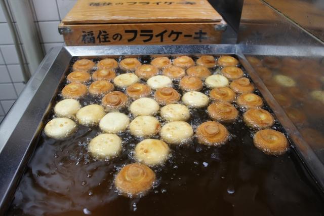 「福住 フライケーキ」のフライケーキ