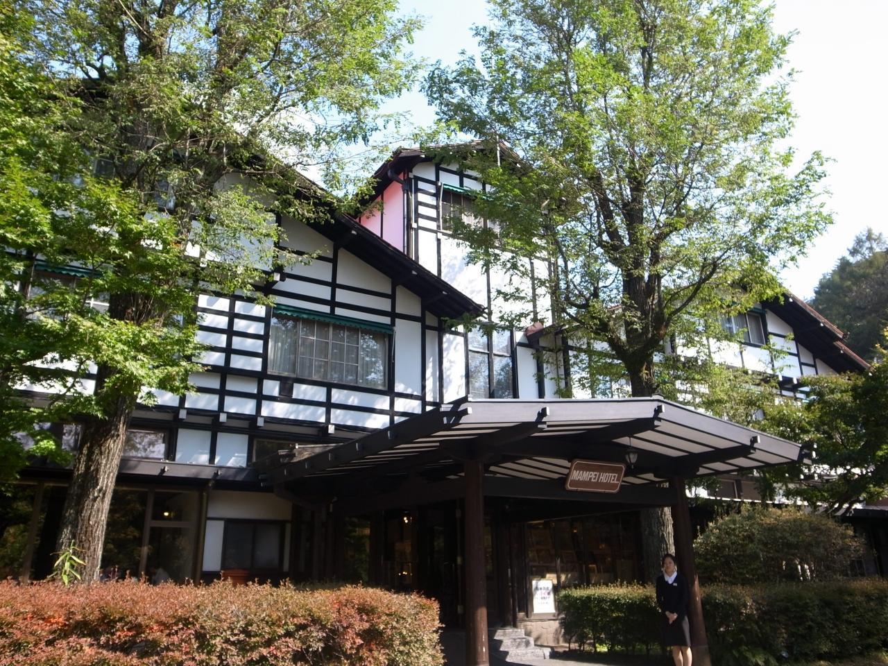 【長野県】万平ホテル