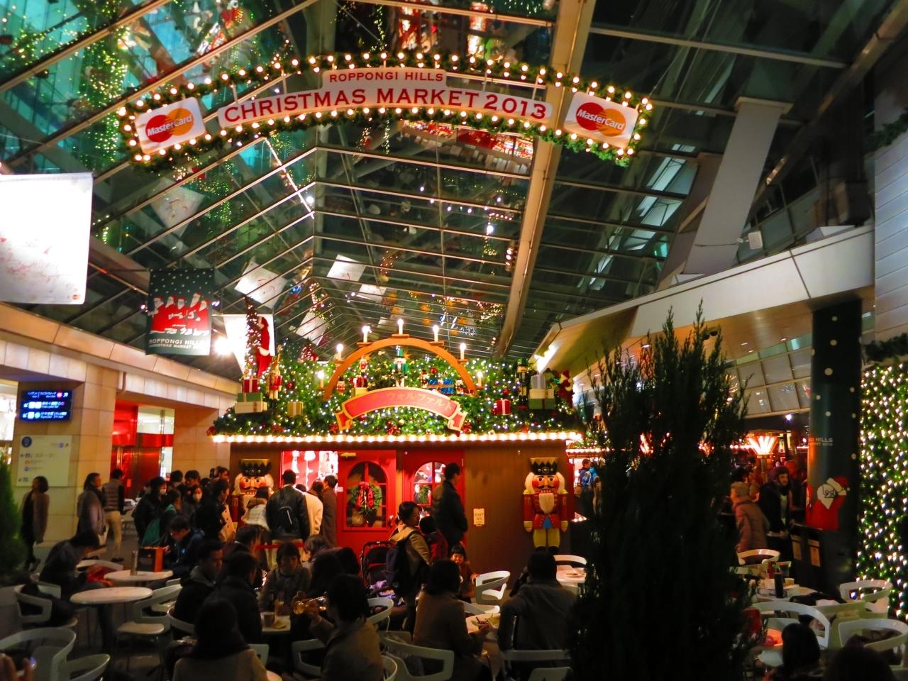 六本木ヒルズのクリスマスマーケット(クリスマスマーケット 2015)