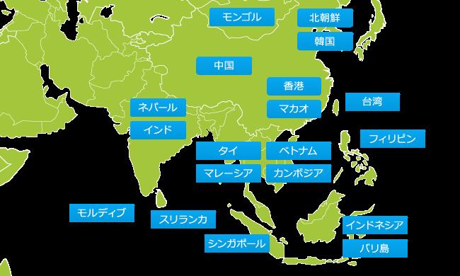 アジア 旅行 クチコミガイド【フ...