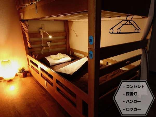 Osaka Guesthouse HIVE 写真