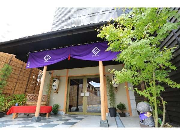 堺グリーンホテル イン 写真