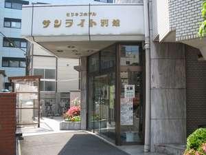 ビジネスホテルサンライト別館 写真