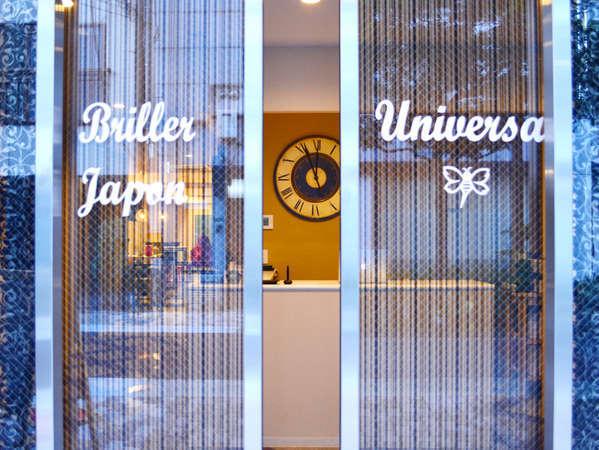 Briller Universal Japon 写真