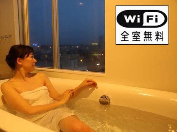 松江しんじ湖温泉 松江シティホテル本館 写真