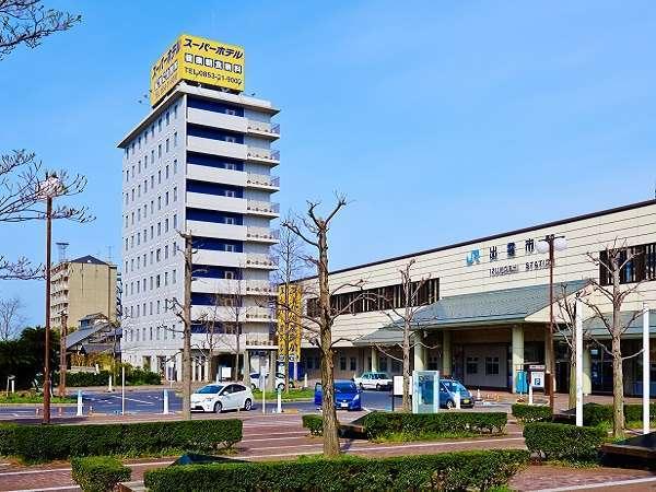 スーパーホテル出雲駅前 写真