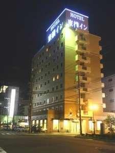 東横イン函館駅前大門 写真