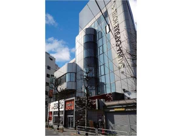 サウナカプセルホテル コア21 写真