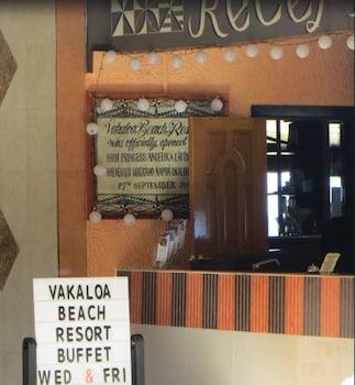 バカロア ビーチ リゾート 写真