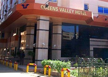 Queens Valley Hotel, Restaurants, Bars and Spa Luxor 写真