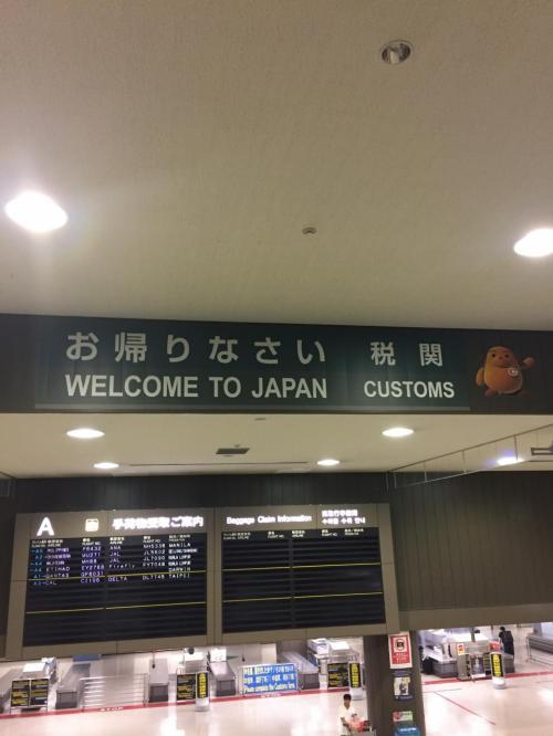 マレーシア・タイ旅行記【最終日】