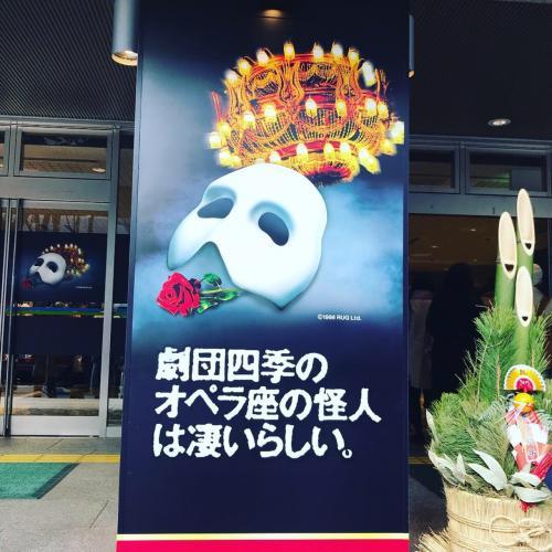 2019年 仙台旅行記① 初仙台で劇団四季観劇