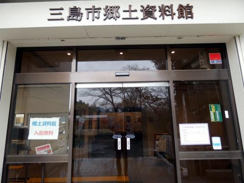 地元で過ごす12月の3連休 三島楽寿園 三島市郷土資料館その1