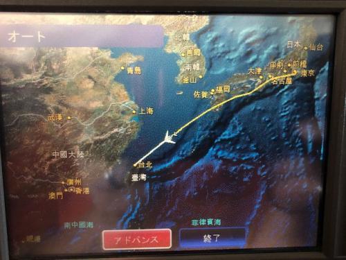 家族旅行は台北でした