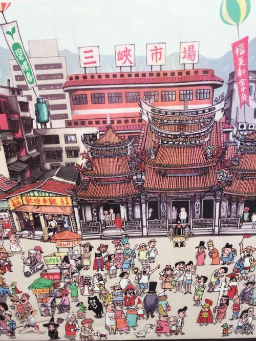 台北1 三峡老街