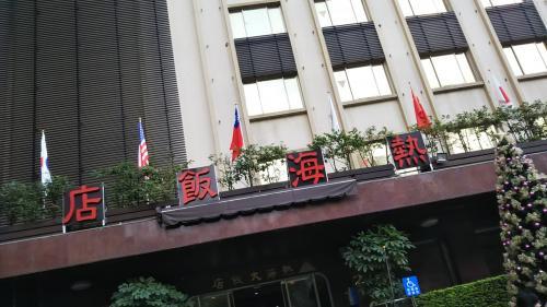 2019.一月.五度目の台北No.3