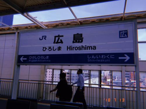 広島2泊3日女子旅①