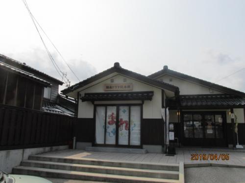 能登の春(9)連ドラ「まれ」の記念館。