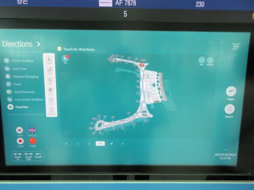 大韓航空ビジネスクラスで行くイタリア周遊10日間 その1 福岡からインチョンまで