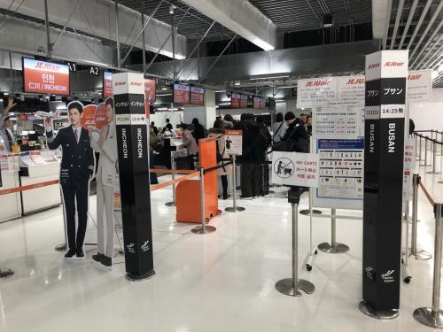 【2019】Vol.42 久々の韓国旅行記【1日目】~出発編~