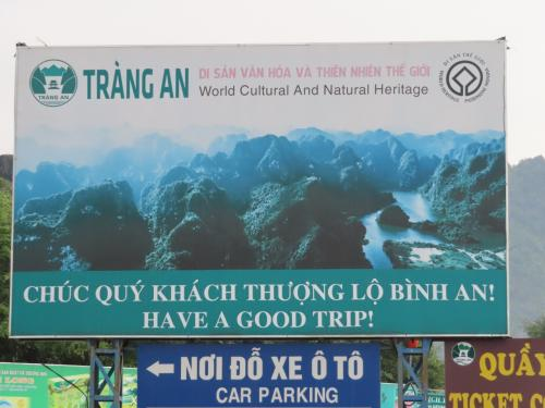 世界遺産の「チャンアン」、陸のハロン湾