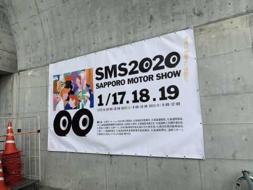 札幌小旅行お目当ては札幌モーターショー2020 前編