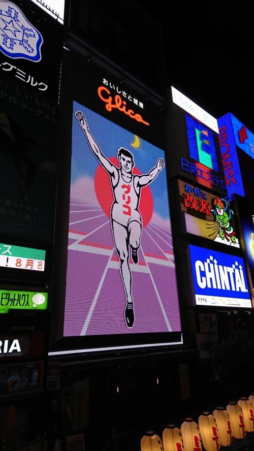 大阪青春18きっぷ旅