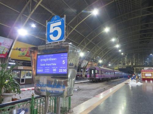 マレー半島南下旅【その2】 マレー鉄道で国境超え、そんなハズじゃなかった!?