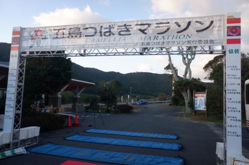 五島つばきマラソンと五島福江島の旅