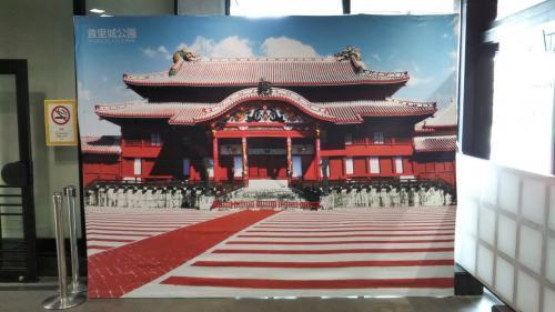 沖縄滞在7時間、首里城の復活を願う旅。2020SFC修行第2行程