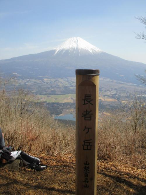 富士山日和/~\ 富士山に登るんじゃなくて見るだけですけど