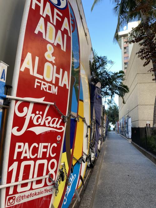 ハワイで密(混み合っていた)場所は…ここです!