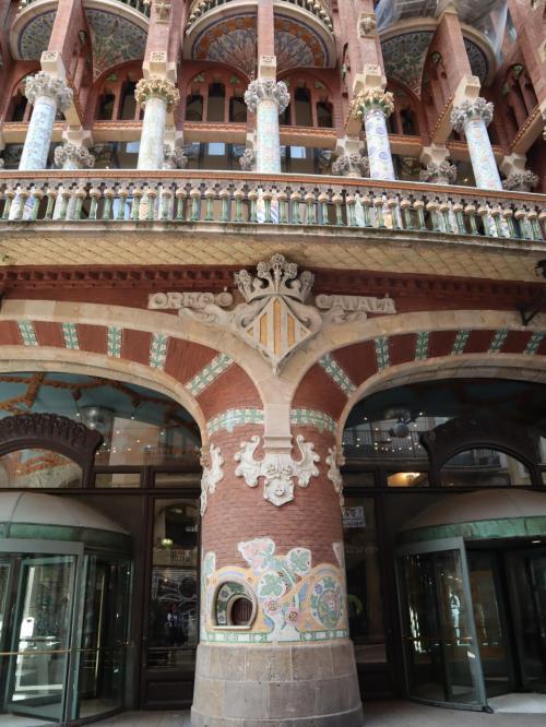 またやってしまいました歩き倒しの旅 in バルセロナ (6)カタルーニャ音楽堂とその他のモンタネール作品たち