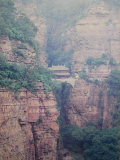 少し昔の中国旅行、 2002年夏の旅その1 絶景!蒼岩山を訪ねる