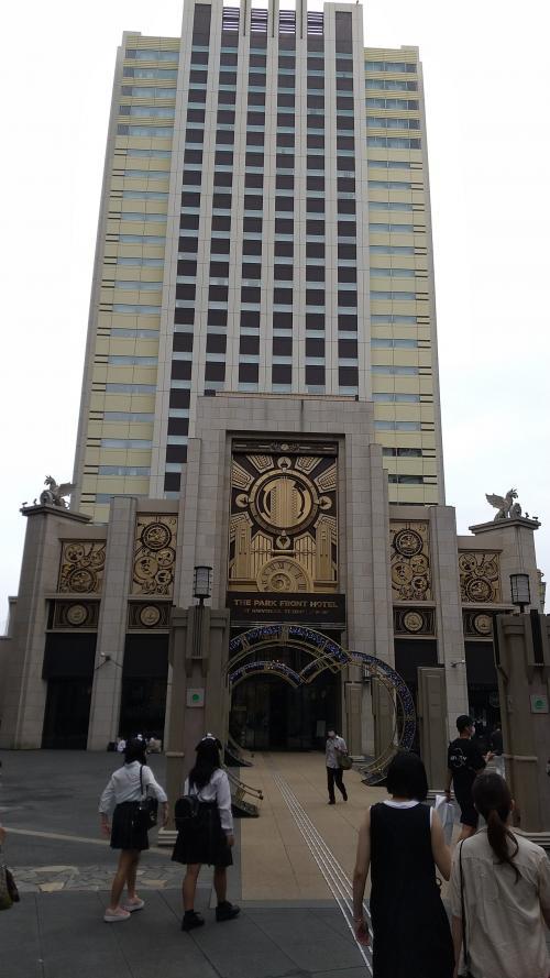 USJ パークフロントホテルに泊まってみた