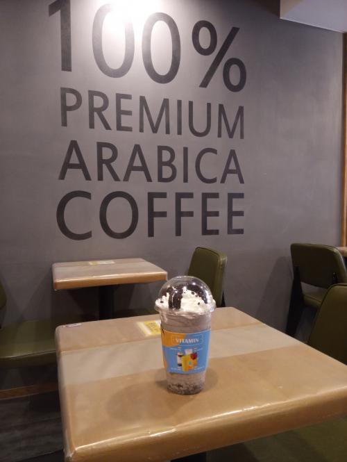 メガコーヒー