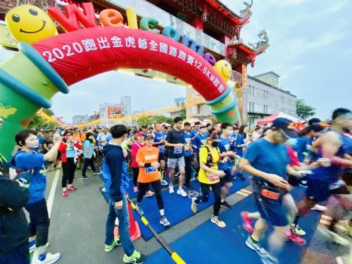 嘉義雲林の道教寺院巡りとマラソン大会(2)