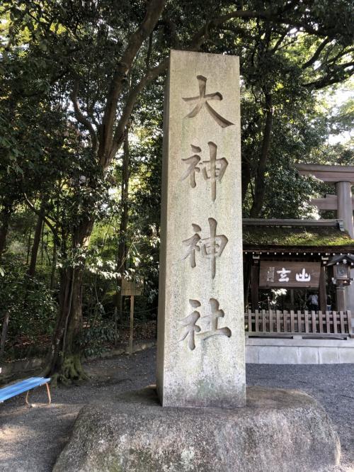 パワースポット 日本最古 大神神社 三輪山 登拝