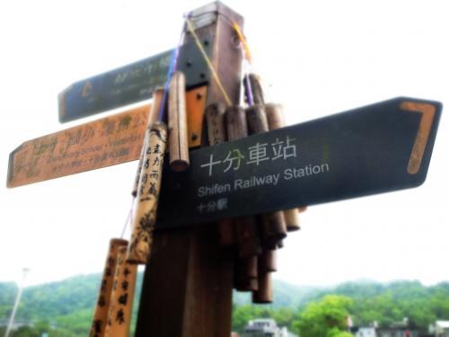 ゆとりをもって台北&新北・家族旅行で天燈あげ