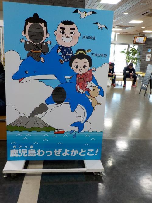 どこかにマイルで鹿児島 GOTOトラベルで宿泊、前泊グランパークホテル パネックス 東京