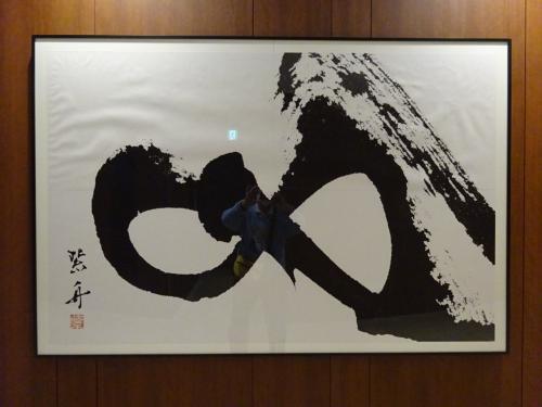 ラウンジ巡礼2020 第5章,JL 羽田南・福岡,2泊3日