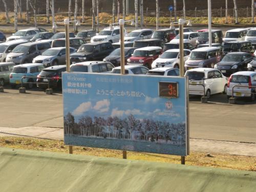 2020NOV「JALダイナミックパッケージ十勝夫婦旅」(三日目_帯広空港で時間をつぶして帰宅)