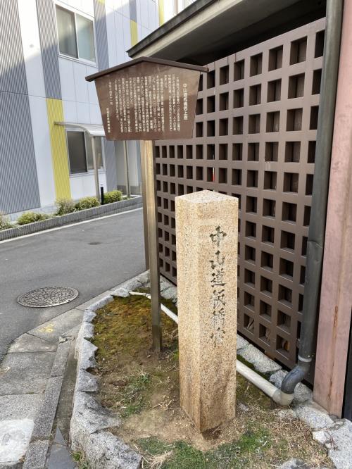 2021年1月 中山道 板橋宿~蕨宿を歩く