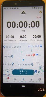 埠頭公園(東京品川)でホノルルマラソン父娘連続31年目をヴァーチャル完走