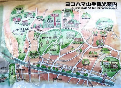 元町から横浜西洋館 アメリカ山 フランス山 おさんぽ日記