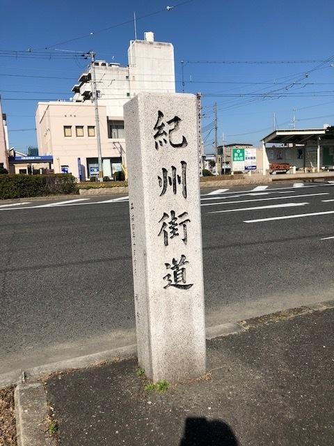旧堺の大道筋(紀州街道)を歩く(綾ノ町電停~妙国寺電停)(第2編)