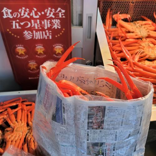 終【2】かにや横丁で紅ズワイガニを買って帰る☆新潟県:糸魚川市